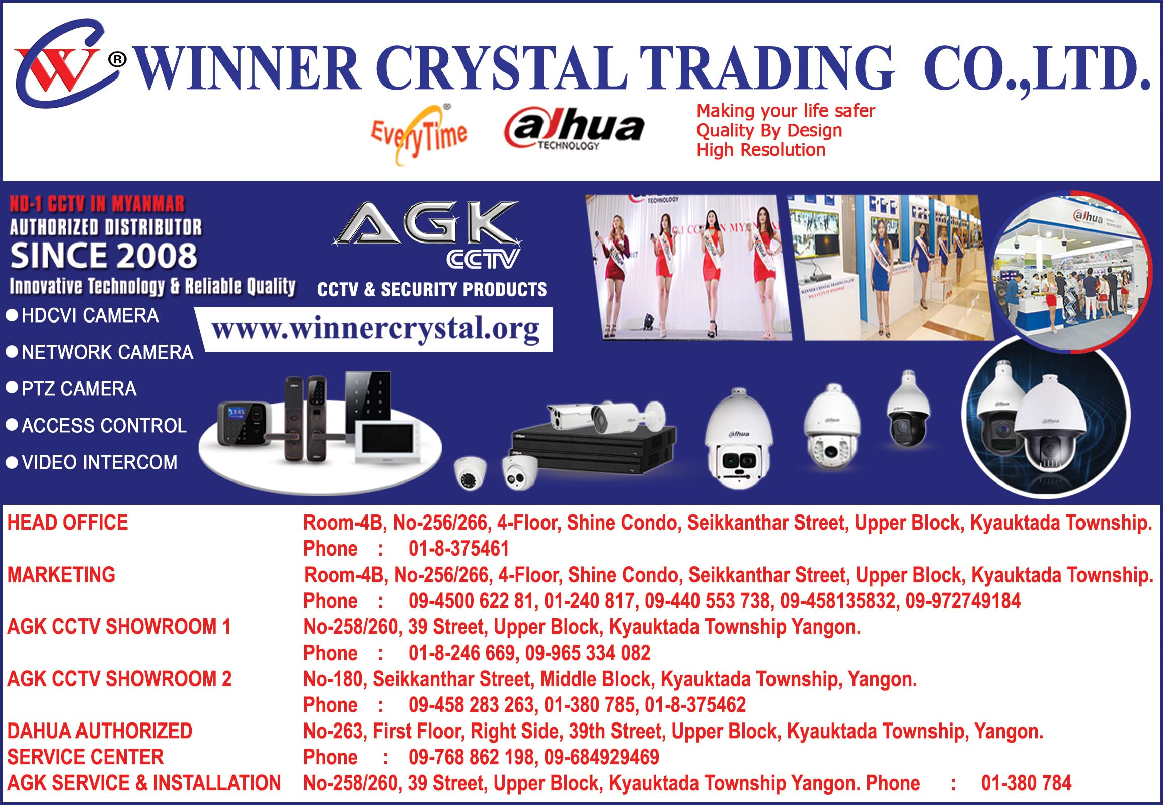 Winner Crystal Trading Co., Ltd.