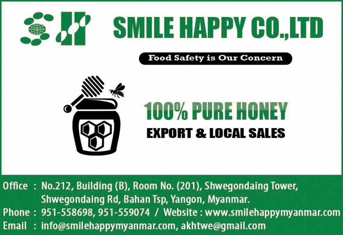Smile Happy Co., Ltd.