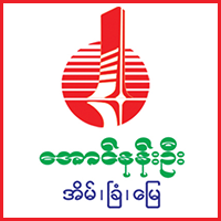 Aung Nan Oo