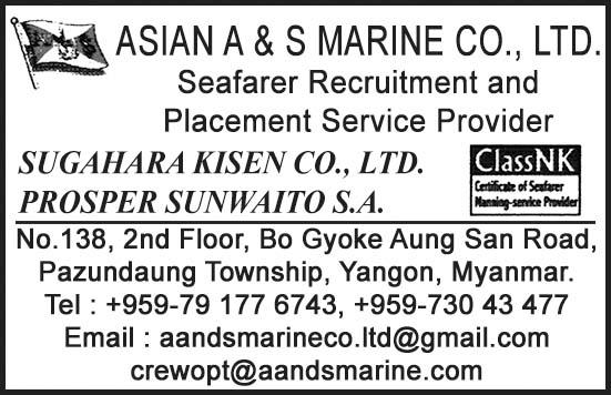 Asian A & S Marine Co., Ltd.