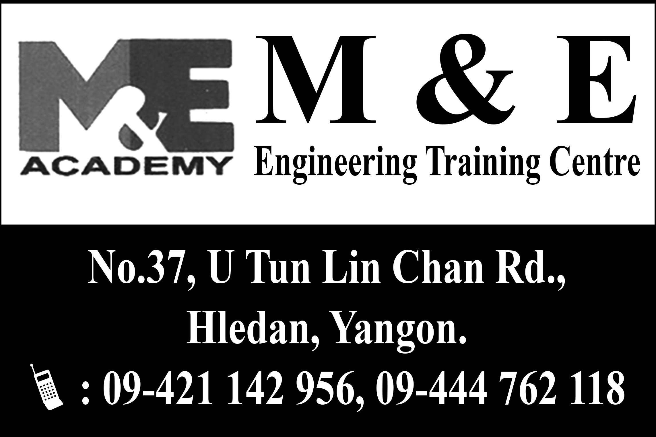 M and E Engineering Training Centre