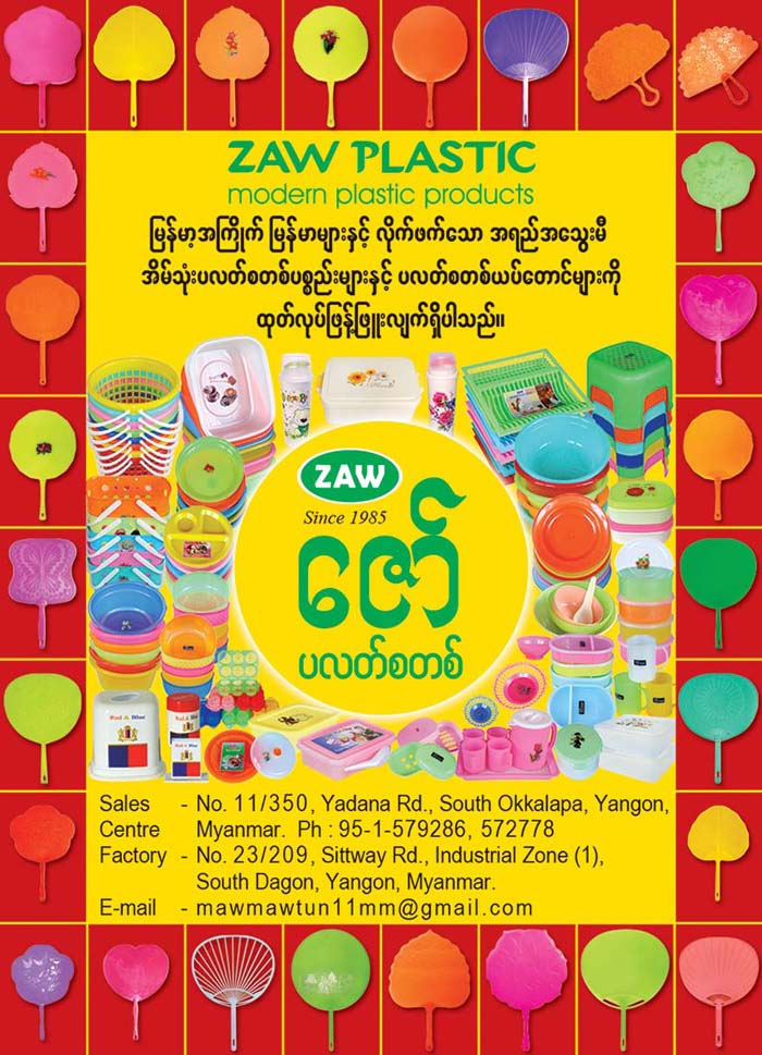 Zaw Plastic