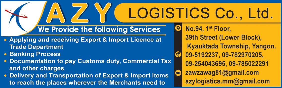 AZY Logistics Co., Ltd.