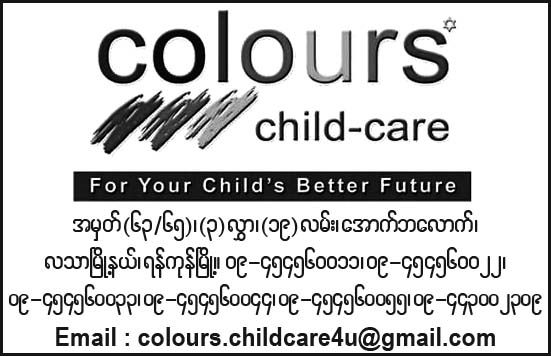 Colours Child Care