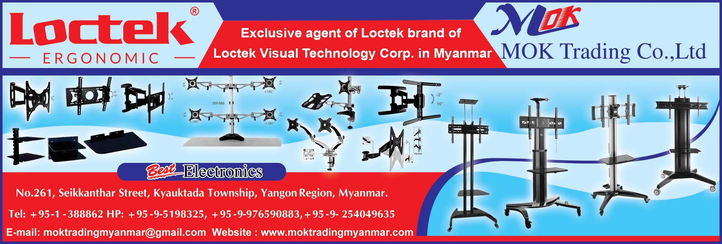 MOK Trading Co., Ltd. (Loctek)