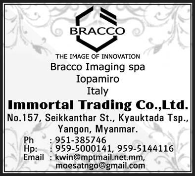 Immortal Trading Co.,Ltd.