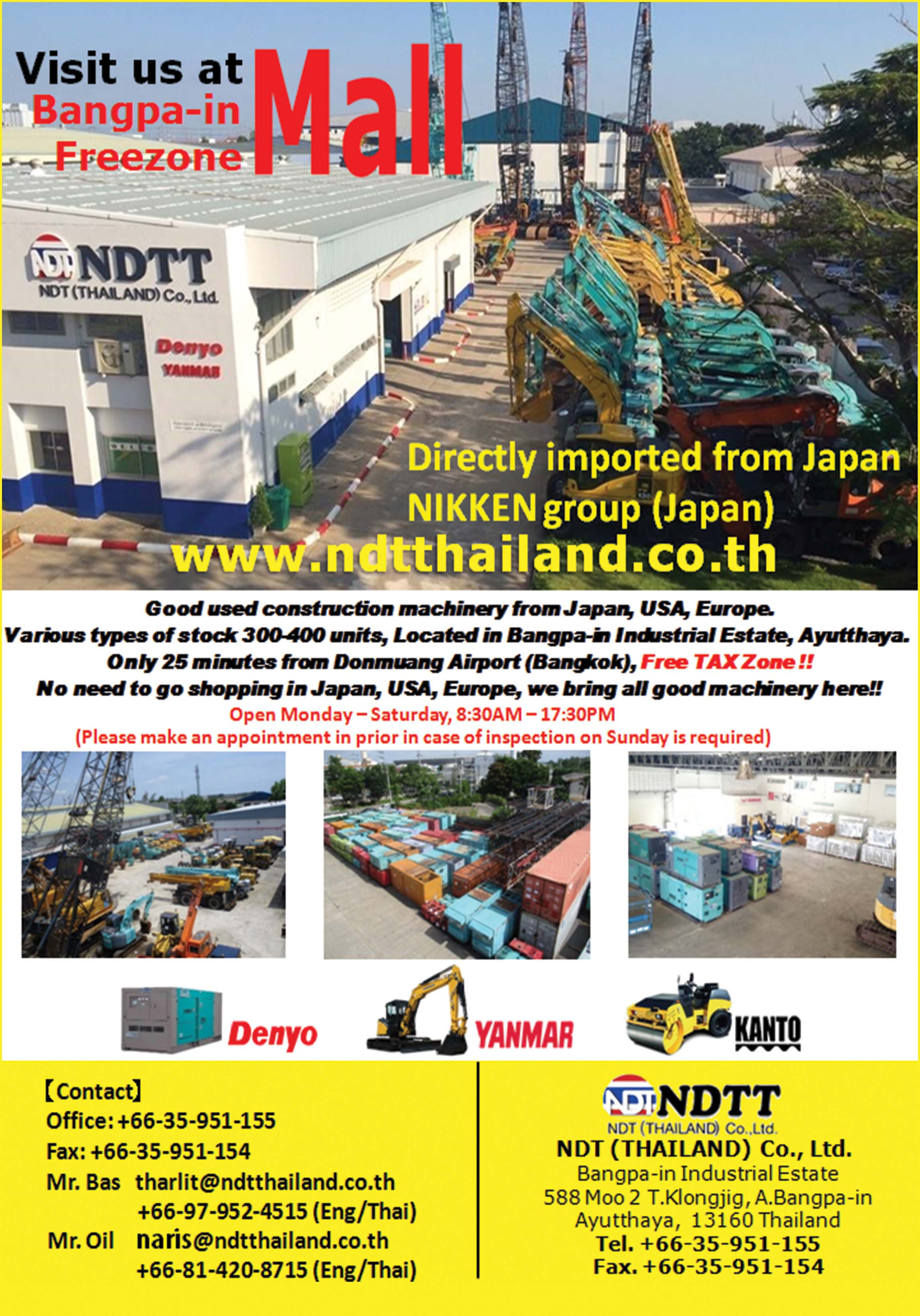 NDT (Thailand) Co., Ltd.