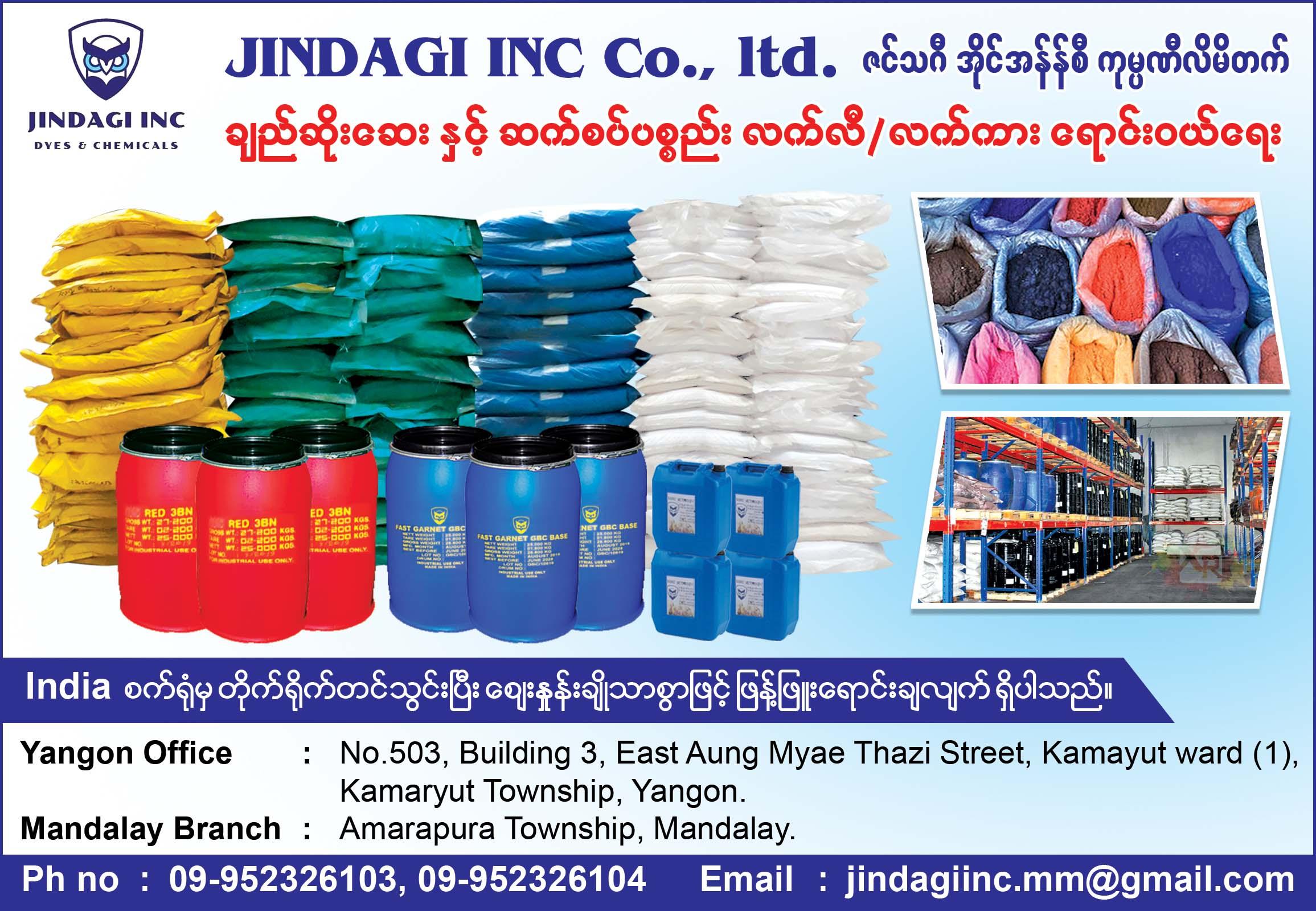 Jindagi Inc Co., Ltd.