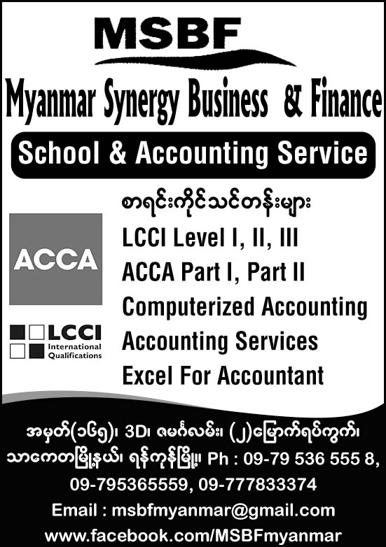 Myanmar Synergy Business & Finance (MSBF)