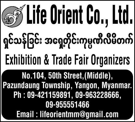 Life Orient Co., Ltd.
