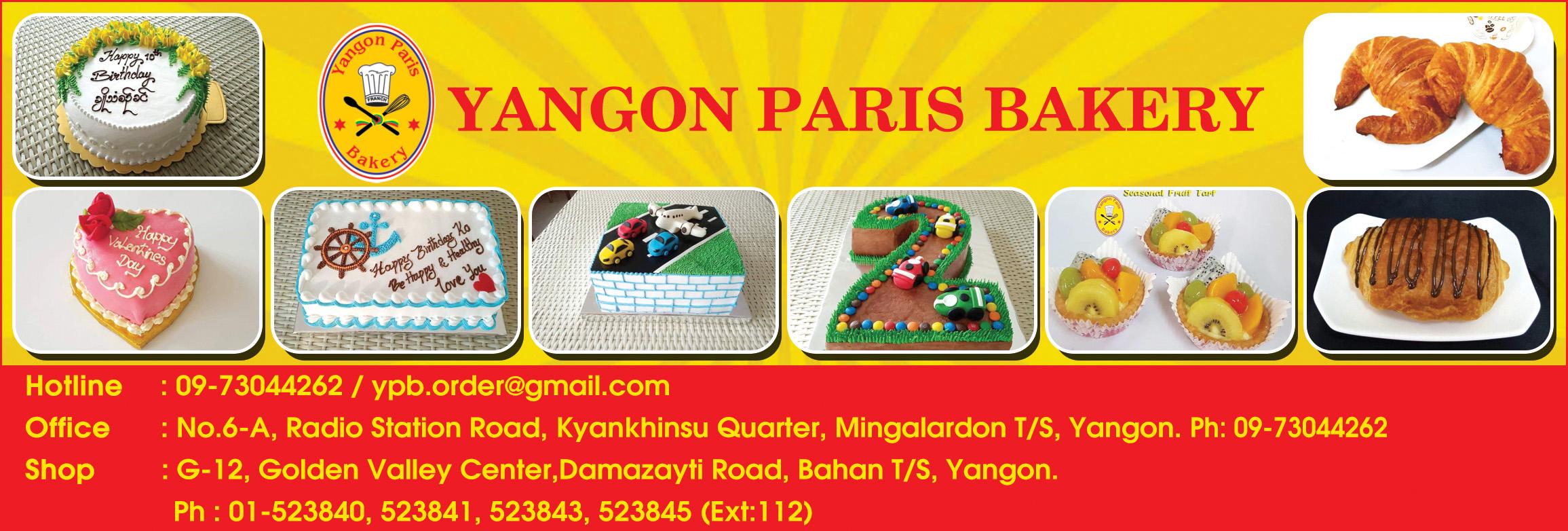 Yangon Paris Bakery