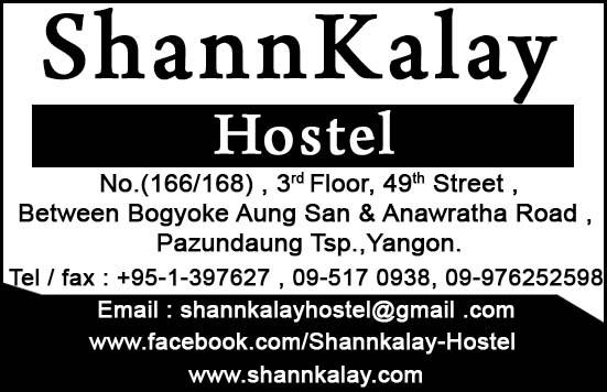 Shann Kalay Hostel