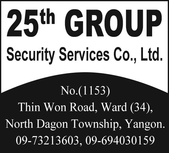 25th Group Security Services Co., Ltd.