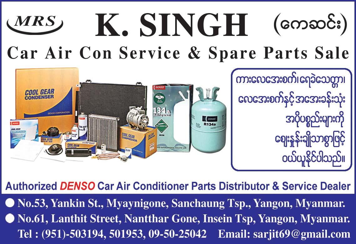 K. Singh
