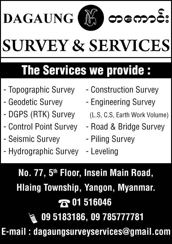 Daguang Servey Services