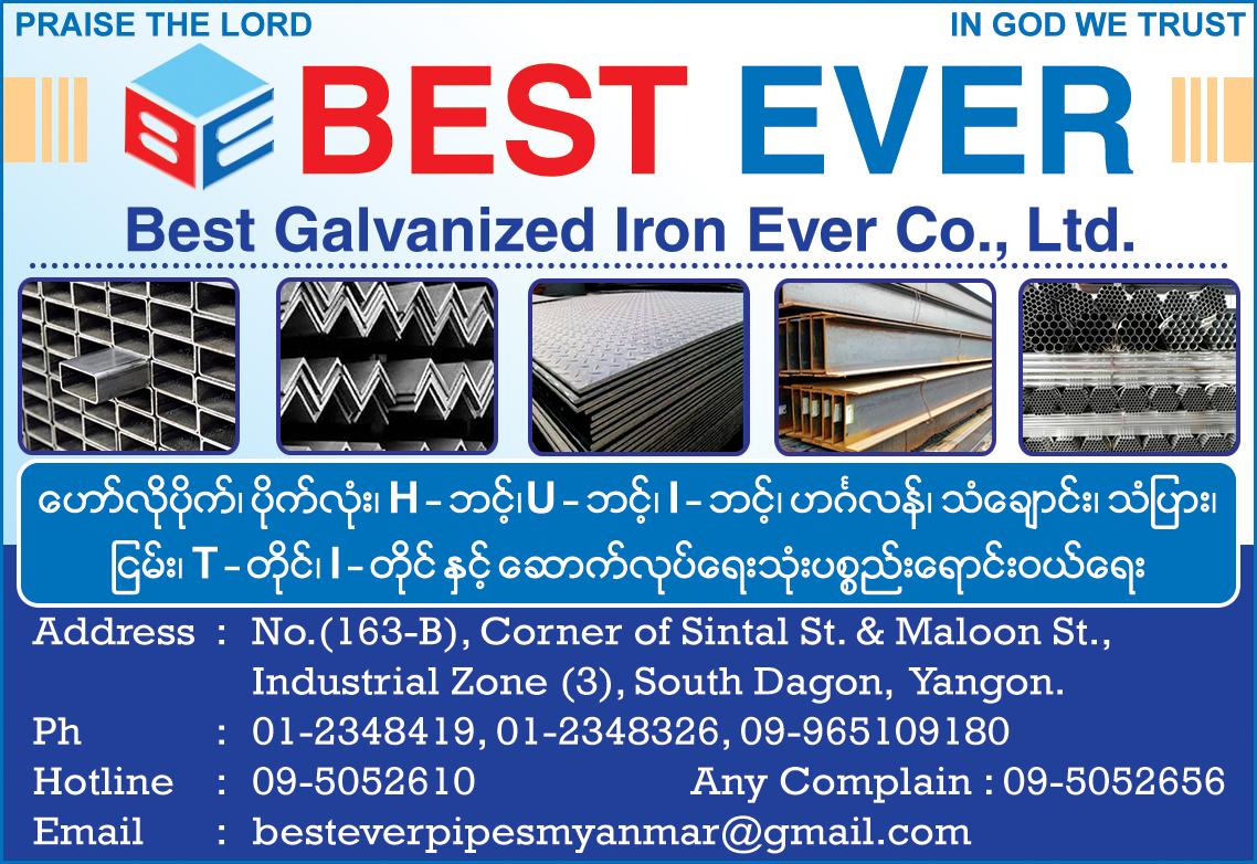 Best Ever (Best Galvanized Iron Ever Co., Ltd.)