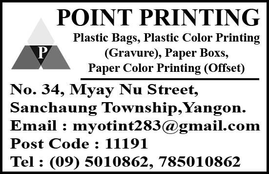 Point Printing
