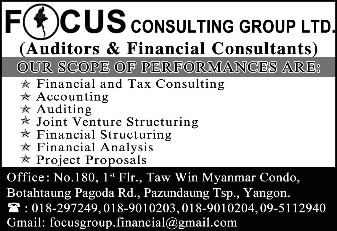 Focus Consulting Group Ltd.