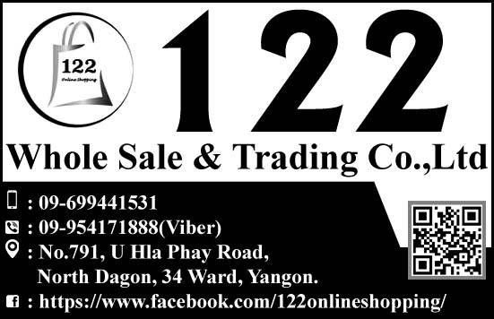 122 Whole Sale and Trading Co., Ltd.