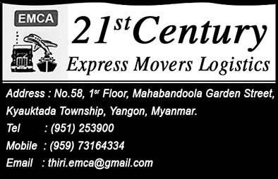 21st Century Express Movers