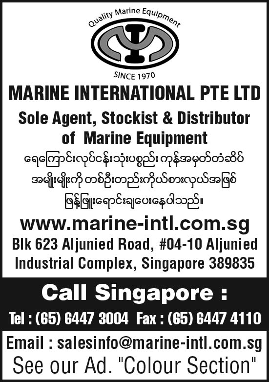 Marine International Pte Ltd