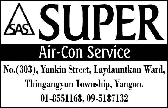 Super Aircon Service
