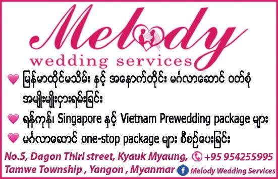 Melody Wedding Services