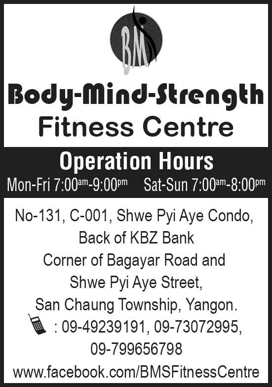 Body- Mind- Strength Fitness Centre