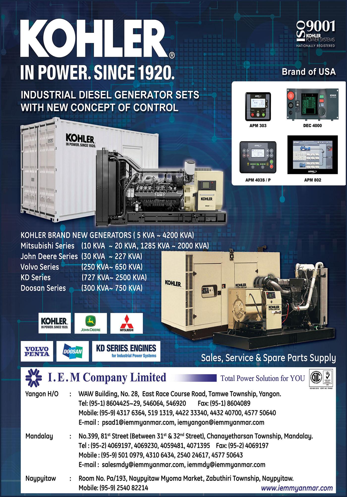Kohler (I.E.M Co., Ltd.)