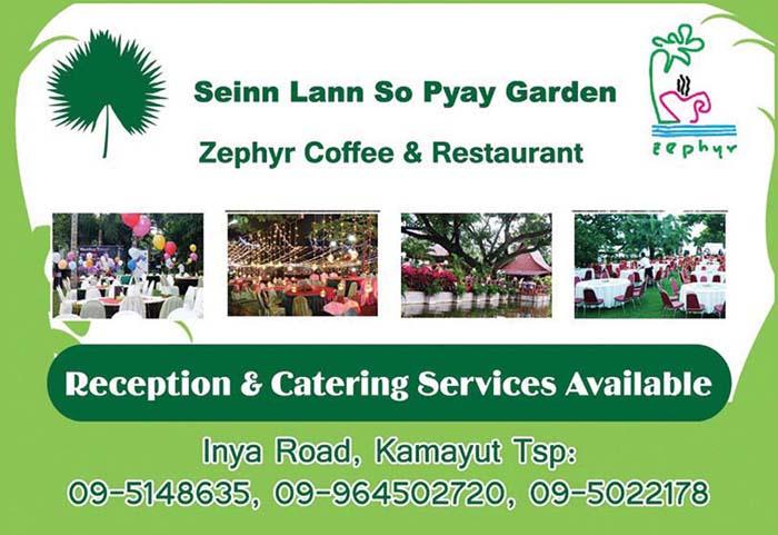 Zephyr Coffee and Restaurant
