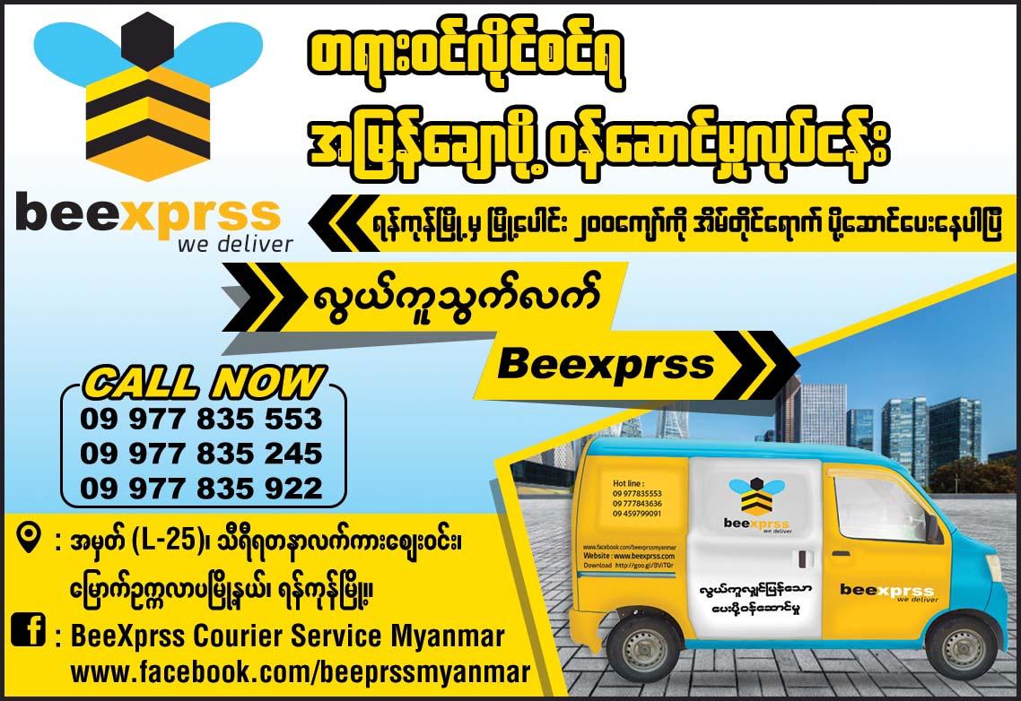 Beexpress