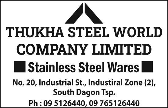 Thu Kha Steel World Co.,Ltd.