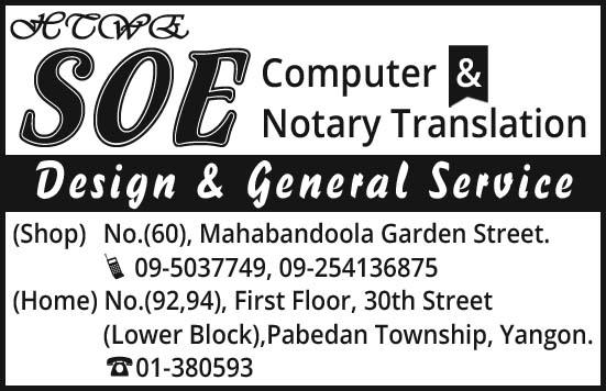 Soe Computer & Notary Translation