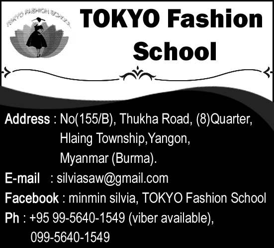 Tokyo Fashion School