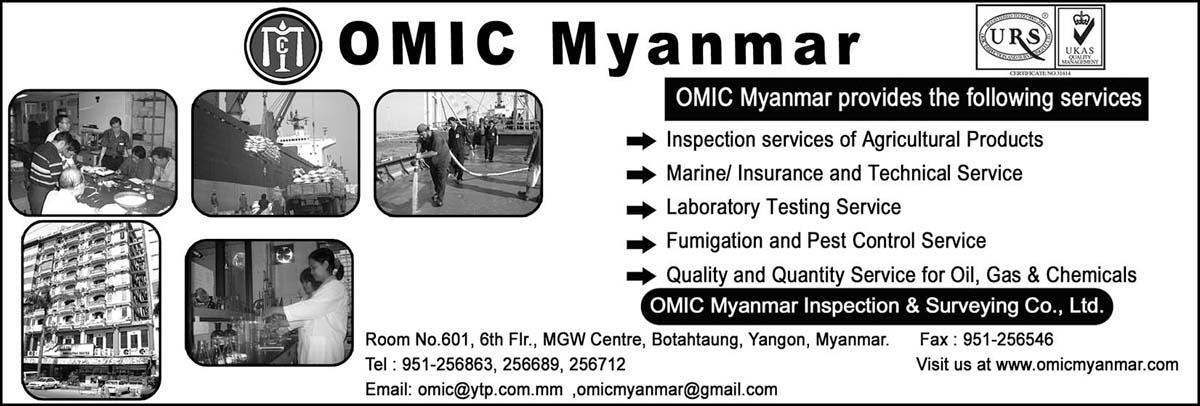 OMIC Myanmar