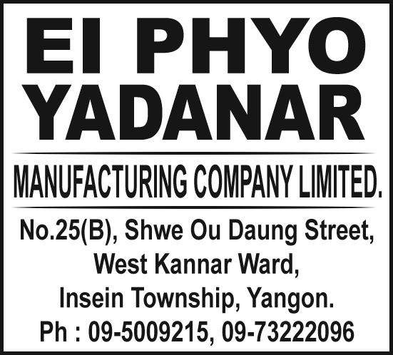 Ei Phyo Yadanar Mfrg. Co., Ltd.