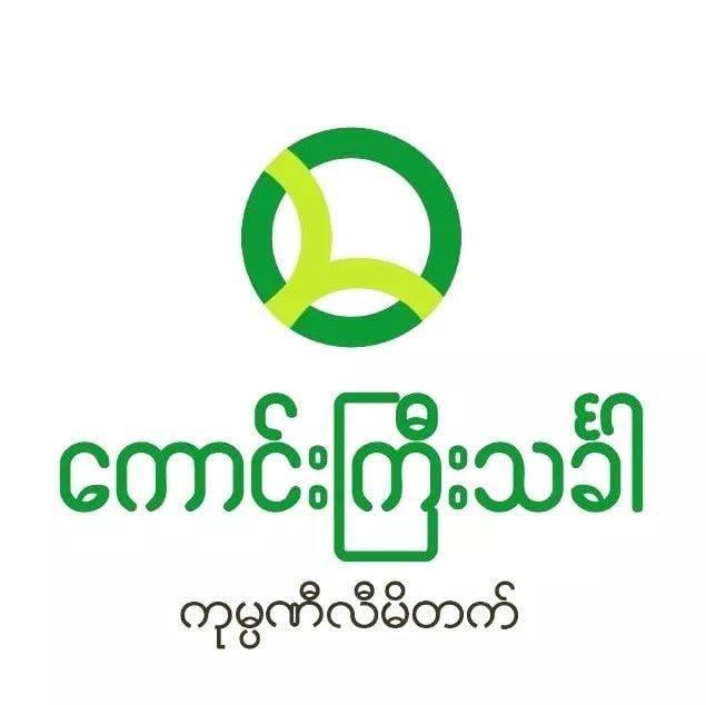 Kaung Gyi Thinkhar Co., Ltd.