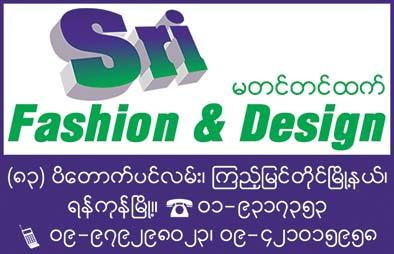Sri Fashion and Design