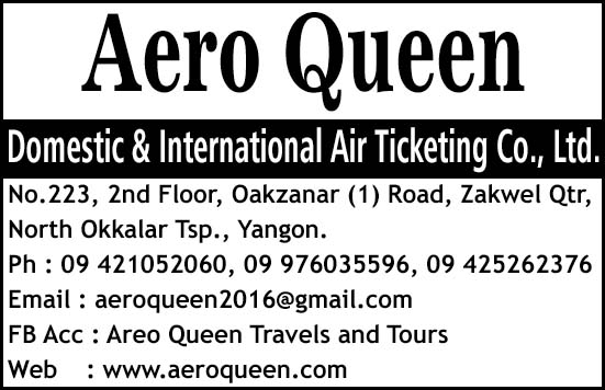 Aero Queen Domestic and Int'l Air Ticketing Co.Ltd