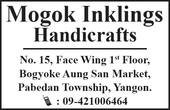 Mogok Inklings Handicrafts