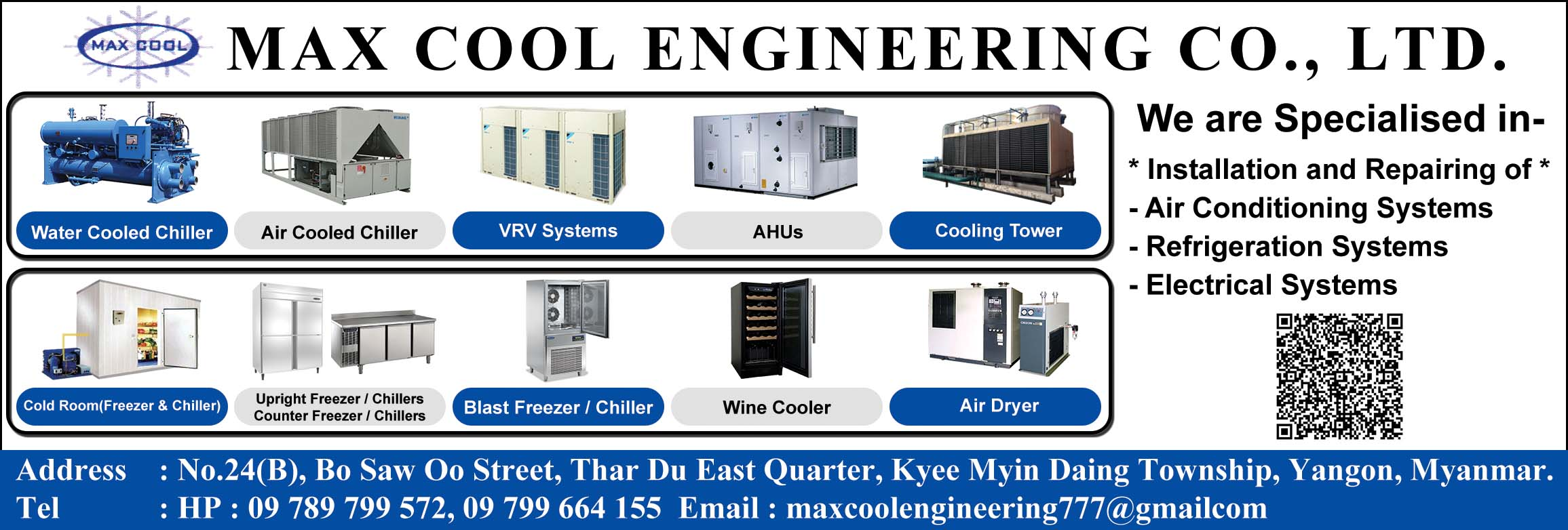 Max Cool Engineering Co., Ltd.