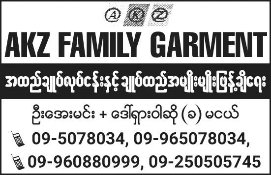 AKZ Family Garment