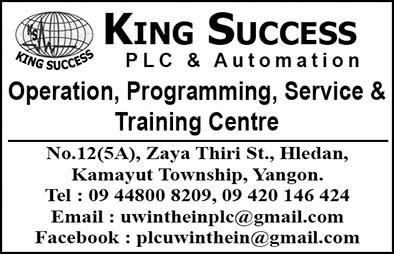 King Success