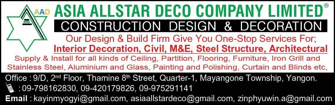 Asia Allstar Deco Co., Ltd.