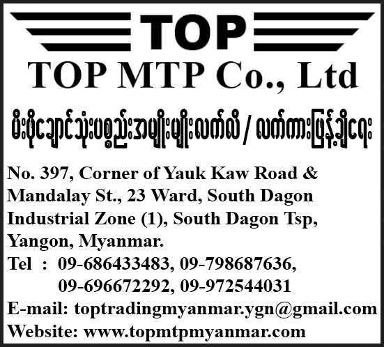 TOP MTP Co., Ltd.
