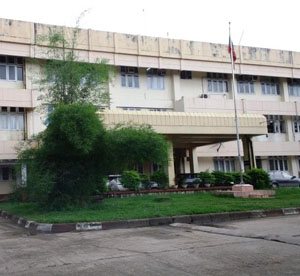 Insein General Hospital