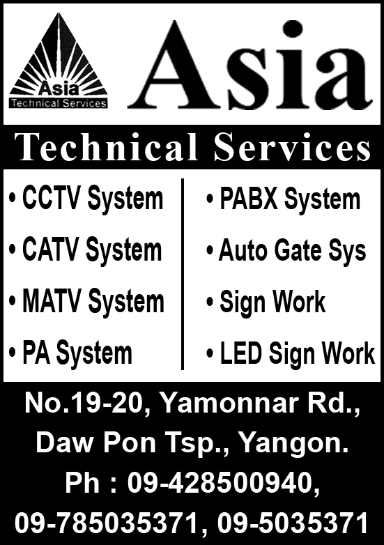 Asia Technical Services