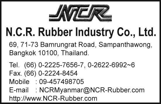 NCR Rubber Ind. Co., Ltd.