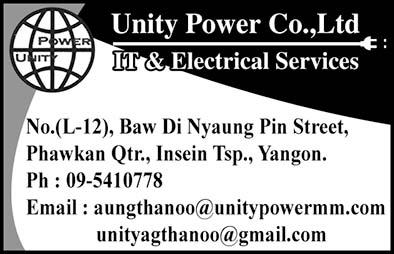 Unity Power Co., Ltd.
