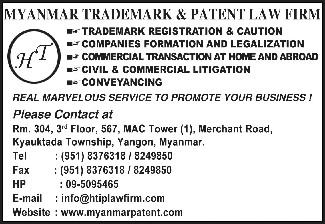 Myanmar Trademark and Patent Law Firm